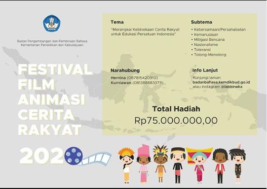 Info Festival Film Animasi Badan Bahasa Kemendikbud