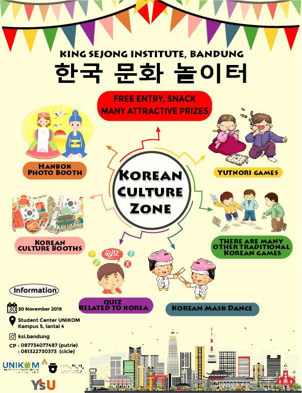 Korea Culture Zone 2019